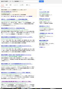 bandicam 2013-07-14 15-03-22-534