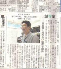 www.matsuyafudosan.com123