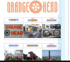 東海大学前駅自転車屋さんオレンジヘッド